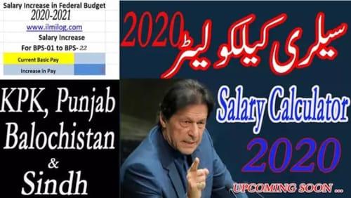 Update BPS Salary Calculator 2020: