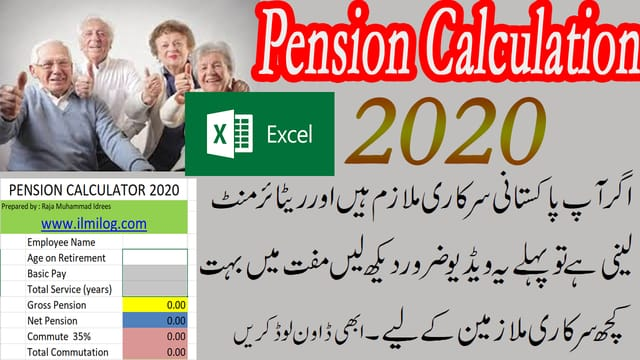 Online Pension Calculator 2020