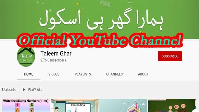 Online Taleem Ghar Punjab 2020
