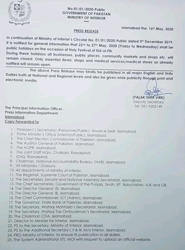 Eid Public Holidays Notification 2020