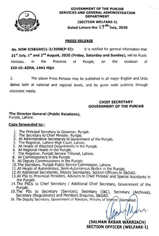 Public Holidays 2020 Eid-Ul-Azha
