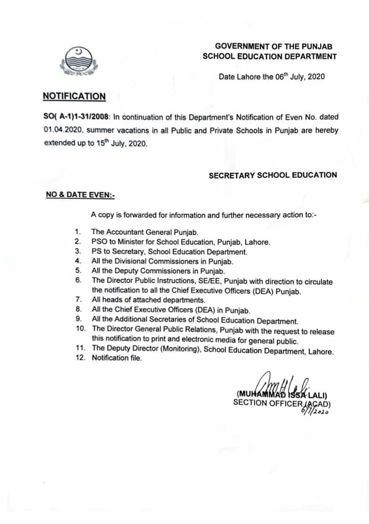School Holidays Extension Punjab