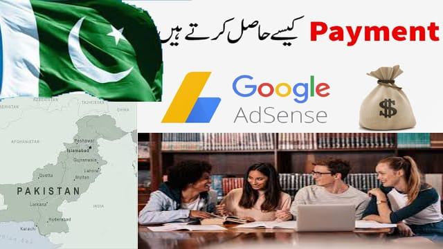 Google AdSense Jobs in Pakistan