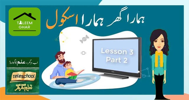 Taleem Ghar Online Teaching