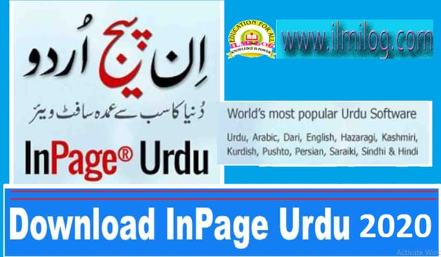 Urdu Inpage Software Free