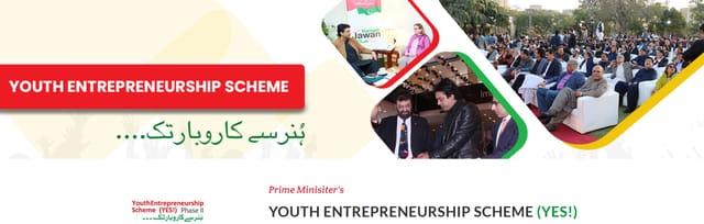 Kamyab Jawan Application Status