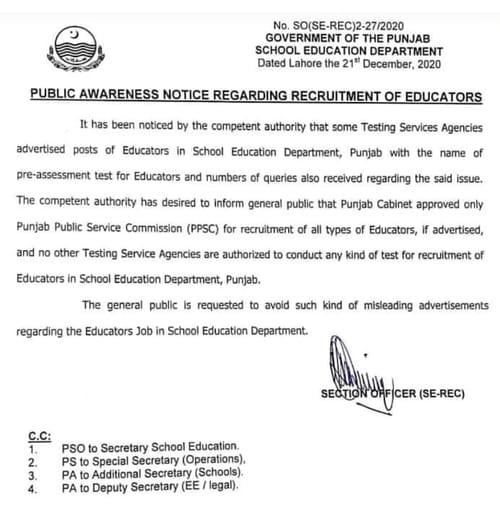 Recruitment of Educators 2021