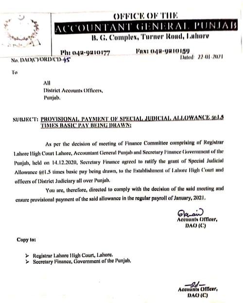Lahore High Court Lahore