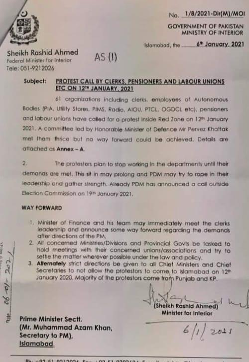 Pakistani Interior Minister Letter