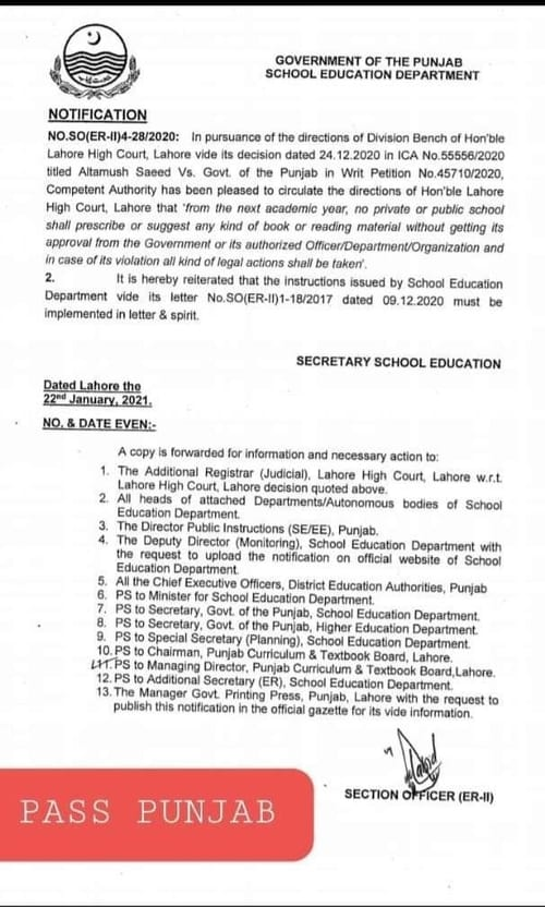 Punjab School Education Notifications