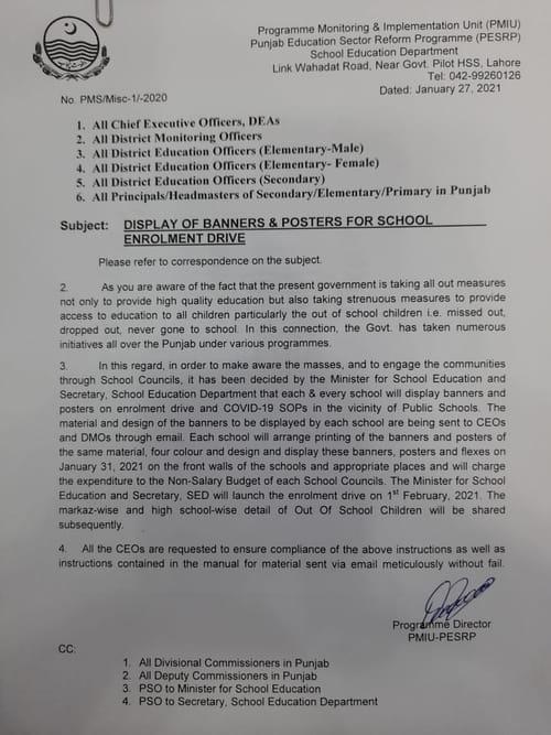 Punjab School Enrollment Drive