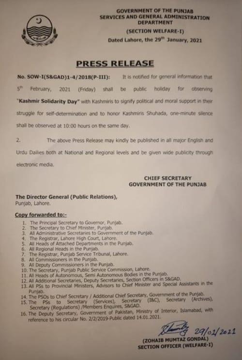 Kashmir Holiday 2021