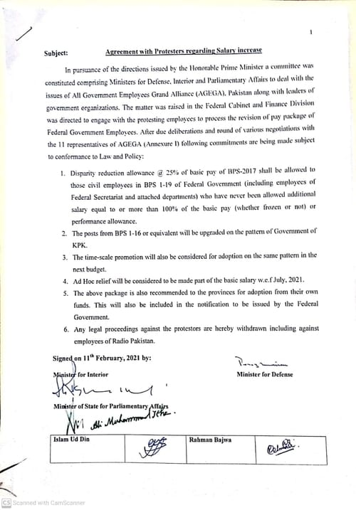 Salary Increase Agreement Commitments