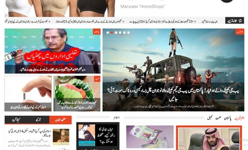 Latest Urdu News Dunya Newz