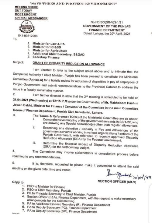 Grant of Disparity Reduction Allowance