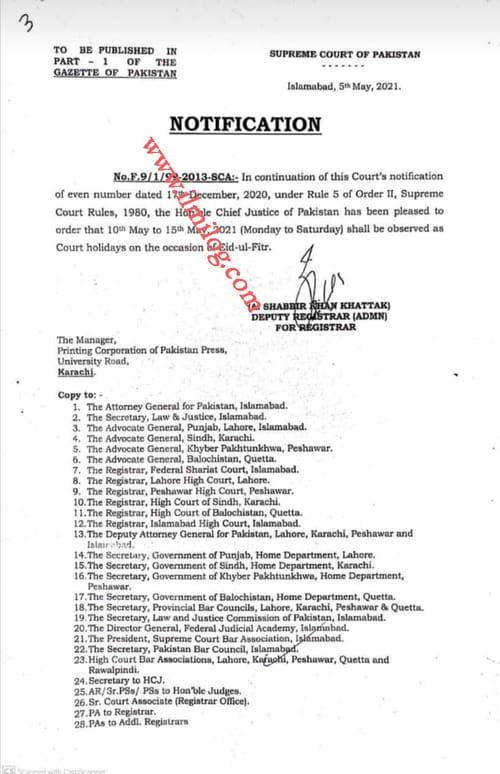 Eid Ul Fitr 2021 holidays courts