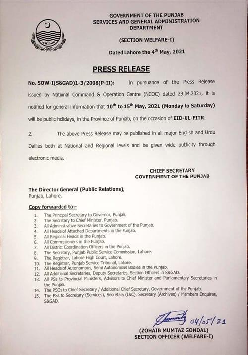 Press Release Eid Holidays