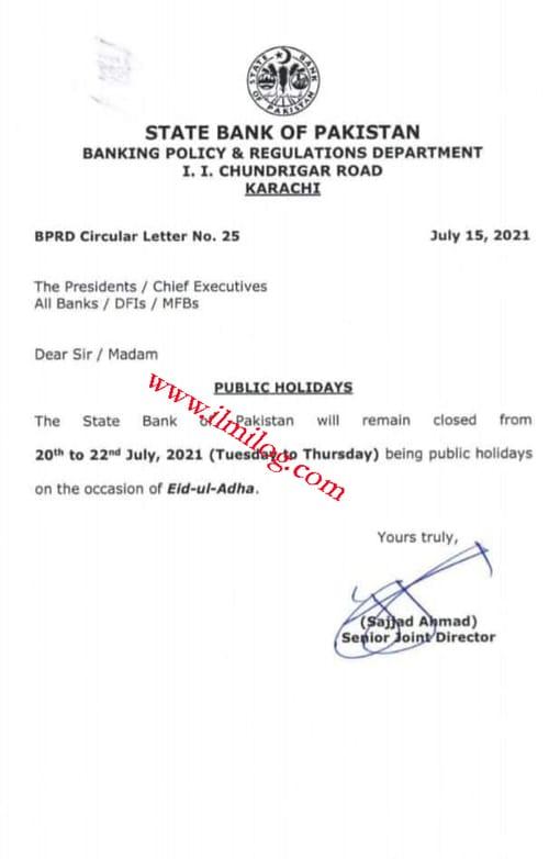 State Bank Eid-ul-Adha Public holidays 2021